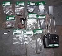 Name: frankie accessories.jpg Views: 108 Size: 83.4 KB Description: