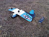 Name: Corsair Death 1.jpg Views: 138 Size: 138.5 KB Description: