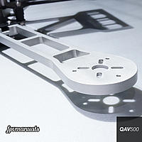 Name: qav500-arm-closeup.jpg