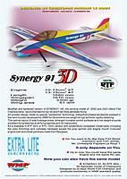 Name: leaflet_synergy_91.jpg Views: 143 Size: 124.2 KB Description: