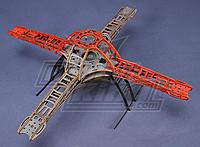 Name: Quadcopter (1).jpg Views: 125 Size: 110.2 KB Description: