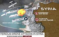 Name: Drone7 CBS NEWS.jpg
