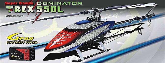 Радиоуправляемый вертолет Align T-Rex 550L Dominator Super