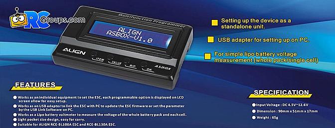 Align ASBOX For RCE-BL130A/RCE-BL100A ESCs