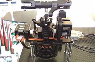 Mini Comet/Fireball Ddirect drive system.