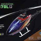 T-REX 470LP Dominator Super Combo.
