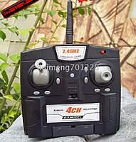Name: 5888_remote.jpg Views: 128 Size: 74.1 KB Description: Nice big pic of the remote
