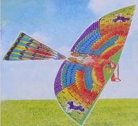 Name: ornithopter.png Views: 29 Size: 189.3 KB Description: