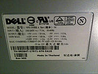 Name: Dell_PSU_tag.jpg