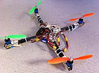 Name: FF_copter_1.jpg