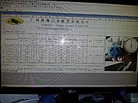 Name: tenshock price 1.jpg Views: 57 Size: 259.4 KB Description: