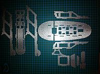 Name: CNC_Cut.jpg Views: 585 Size: 242.3 KB Description: