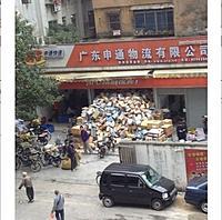 Name: chinapost.jpg Views: 2010 Size: 73.6 KB Description:
