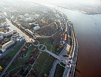 Name: Nizhny Novgorod. Founded in 1221.jpg