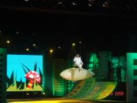 Name: 56655-xuxa01.jpg