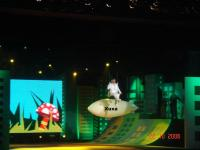 """Name: Xuxa.jpg Views: 172 Size: 68.1 KB Description: Xuxa and the Blimp in the song """"Moon of Honey"""""""