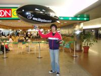 Name: Aeroporto_GRU_ 015.jpg