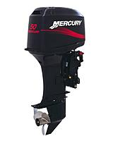 Name: merc 50 hp 2 stroke.jpg