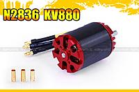 Name: Brushless Motor.jpg