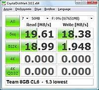 Name: Team 8GB Class 6.jpg Views: 51 Size: 40.2 KB Description:
