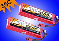 Name: 35C heli.jpg