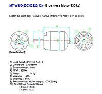Name: MT-W35D.jpg Views: 117 Size: 63.0 KB Description: