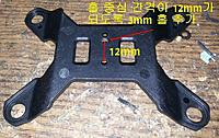Name: 20140511_222614.jpg Views: 118 Size: 141.2 KB Description: This tarot T-2d new tarot upper plate. make one new m3 hole. 12mm gap from any exist hole.