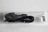Name: USB programming cord.jpg Views: 64 Size: 39.3 KB Description: