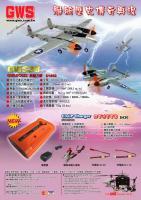 Name: 10-15-遙控技術G-38-1C .jpg Views: 329 Size: 124.5 KB Description: RC Tech in Taiwan