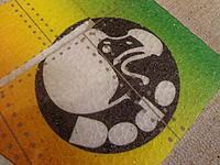 Name: DSC00014.jpg Views: 432 Size: 304.2 KB Description: Trademark Dodo Logo