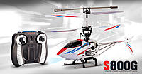 Name: GaxT1.jpg