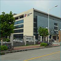Name: Herewin China Factory_Building A.jpg Views: 799 Size: 70.5 KB Description: Herewin Factory Bldg A Dongguan China