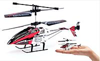 Name: Syma S110G.jpg
