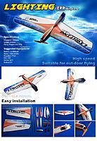 Name: Lightening Wing.jpg Views: 85 Size: 131.4 KB Description: