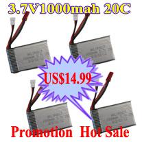 Name: battery.jpg Views: 202 Size: 55.8 KB Description: 3.7V 1000mAh 20C Lipo battery