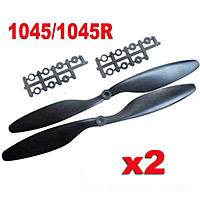Name: 11045 propeller.jpg