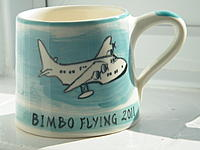 Name: 2011_08190119.JPG