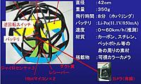 Name: 16b.jpg Views: 240 Size: 92.7 KB Description: