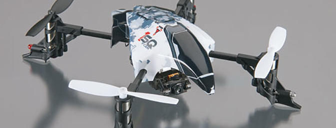 The 1SQ V-Cam from the Tx-R version is the same as the RTF version shown above.