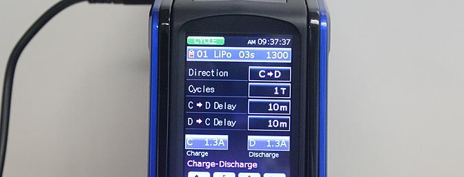 The Cycle Mode screen