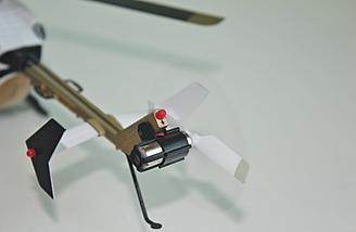 Tail rotor