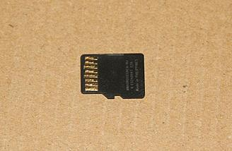 The included 2GB micro SD memory card.