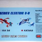 The Katana box shows it is part of a series of 3-D planes.
