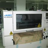 This and the next two pictures are of the JUKI KE-2050 CM machine at the new Shock factory.