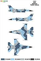 Name: F-16.jpg Views: 120 Size: 143.0 KB Description: