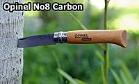 Name: Opinel No8.JPG