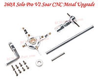 Name: solo pro v2 metal upgrade kit.jpg Views: 333 Size: 41.9 KB Description:
