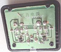Name: V911-Charger01.jpg Views: 81 Size: 50.6 KB Description: V911 Dual battery Charger