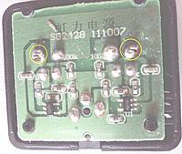 Name: V911-Charger02.jpg Views: 107 Size: 90.5 KB Description: V911 Dual Battery Charger