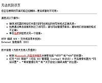Name: kina.jpg Views: 52 Size: 56.0 KB Description: